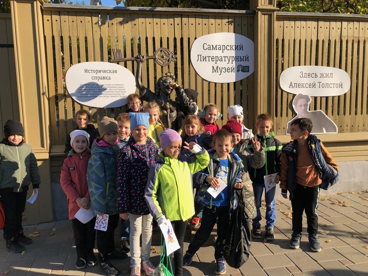2 «В» класс посетил Самарский литературно-мемориальный музей имени М. Горького